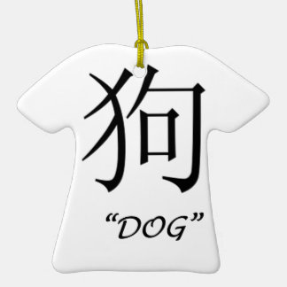 """Chinese astrology """"Dog"""" symbol Double-Sided T-Shirt Ceramic Christmas Ornament"""