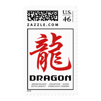 Chinese Astrology Dragon Postage Stamps