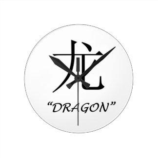 """Chinese astrology """"Dragon"""" symbol Round Wallclock"""