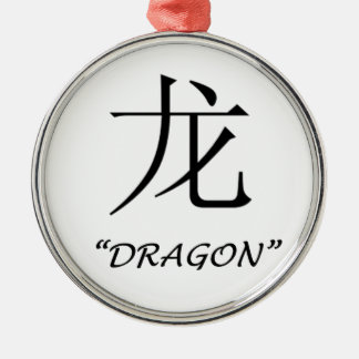 """Chinese astrology """"Dragon"""" symbol Round Metal Christmas Ornament"""