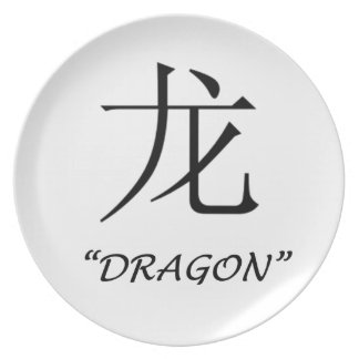 "Chinese astrology ""Dragon"" symbol Plate"