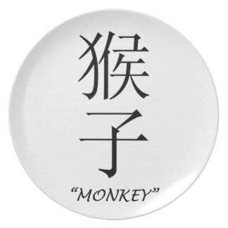 "Chinese astrology ""Monkey"" symbol Plates"