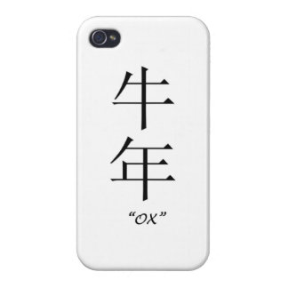 """Chinese astrology """"Ox"""" symbol iPhone 4 Case"""