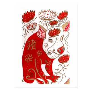 Chinese Astrology Pig Postcard