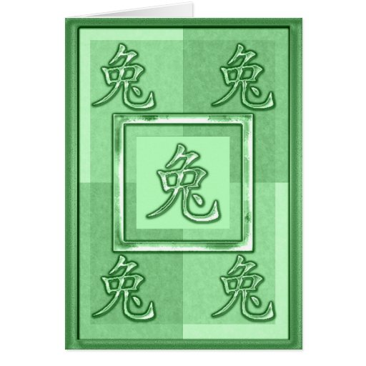 chinese astrology rabbit sign jade cards