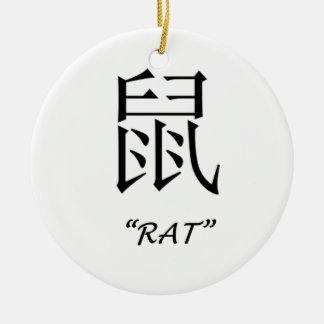 "Chinese astrology ""Rat"" symbol Ceramic Ornament"