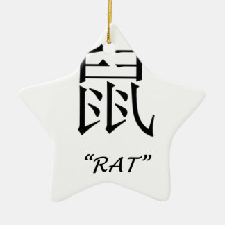 """Chinese astrology """"Rat"""" symbol Christmas Ornament"""