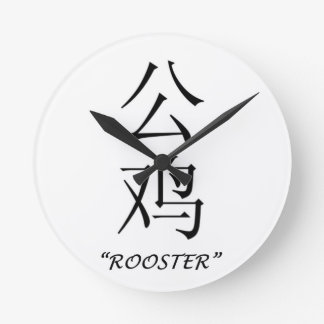 """Chinese astrology """"Rooster"""" symbol Wall Clocks"""