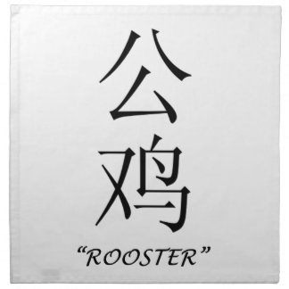 "Chinese astrology ""Rooster"" symbol Napkin"