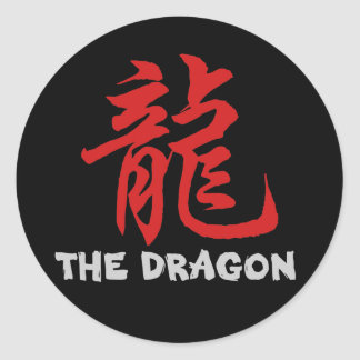 Chinese Astrology Sign Dragon Classic Round Sticker