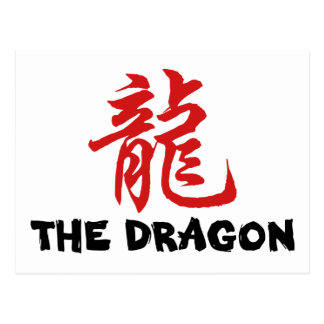 Chinese Astrology Sign Dragon Postcard