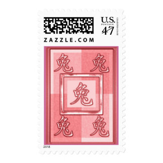 chinese astrology sign - rabbit postage