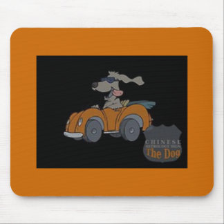 Chinese Astrology Sign The Dog Mouse Pad