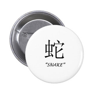 """Chinese astrology """"Snake"""" symbol Button"""