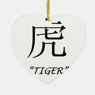 "Chinese astrology ""Tiger"" symbol Ceramic Ornament"