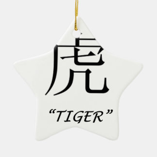 """Chinese astrology """"Tiger"""" symbol Double-Sided Star Ceramic Christmas Ornament"""