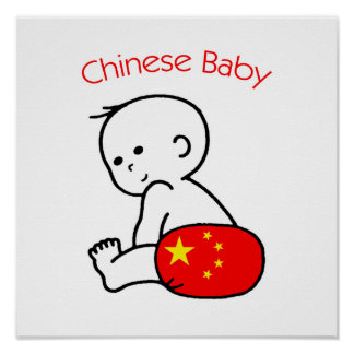 Chinese Baby Poster