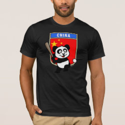 Men's Basic American Apparel T-Shirt with China Baseball Panda design