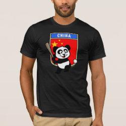 Men's Basic American Apparel T-Shirt with China Baseball Panda design