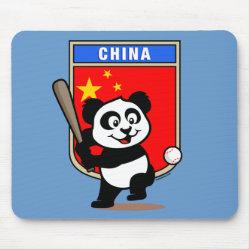 Mousepad with China Baseball Panda design