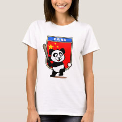Women's Basic T-Shirt with China Baseball Panda design