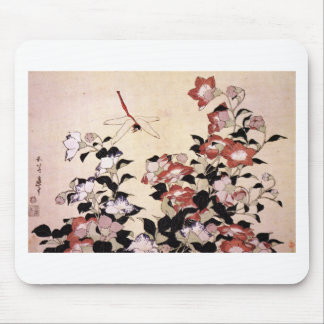Chinese Bell Flower and Dragonfly Mouse Pad