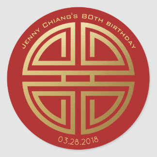Chinese Birthday Celebration Longevity Gift Classic Round Sticker