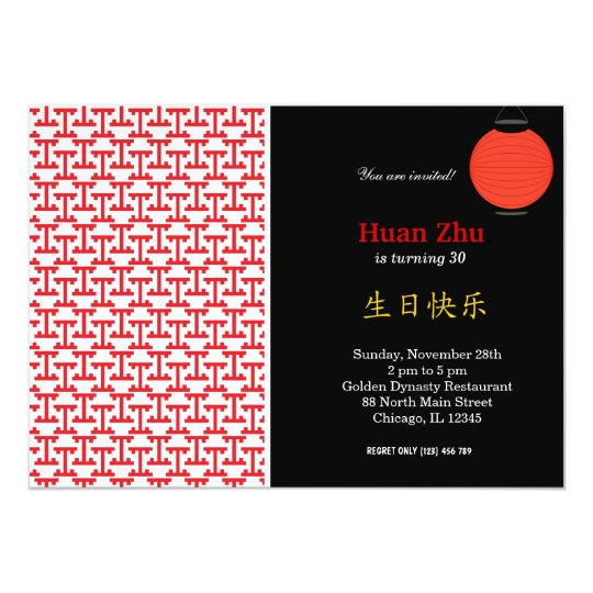 Chinese Birthday theme Card