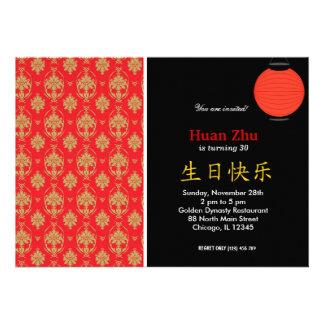 Chinese Birthday theme Personalized Invites