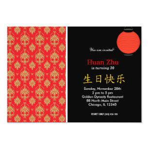 Chinese birthday invitations announcements zazzle chinese birthday theme invitation filmwisefo
