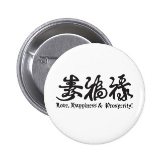 Chinese Black Lettering! 2 Inch Round Button
