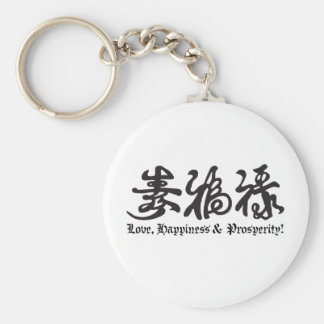 Chinese Black Lettering! Basic Round Button Keychain
