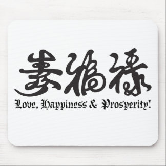 Chinese Black Lettering! Mouse Pad