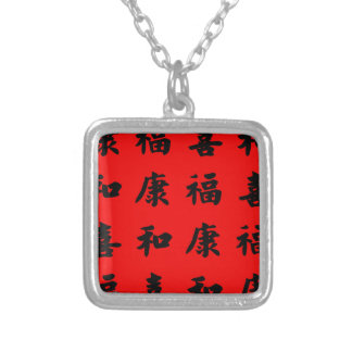 Chinese Blessings of Health Wealth Happiness Silver Plated Necklace