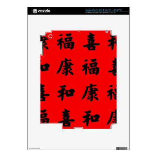 Chinese Blessings of Health Wealth Happiness iPad 3 Decals