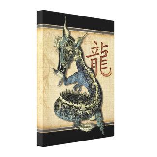 Chinese Blue Dragon Canvas Print