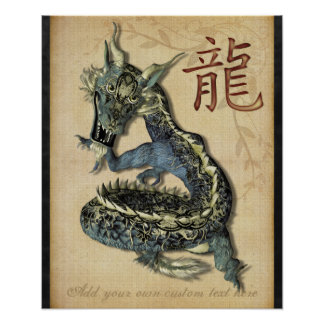 Chinese Blue Dragon Custom Print