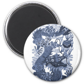 Chinese Blue Dragon - Emperor Water Dragon 2012 2 Inch Round Magnet