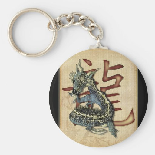 Chinese Blue Dragon Keychain