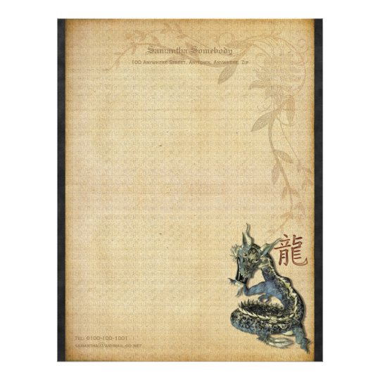Chinese Blue Dragon Writing Paper