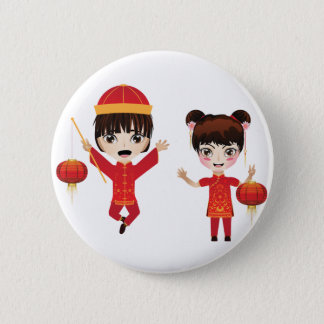 Chinese Boy and Girl Button