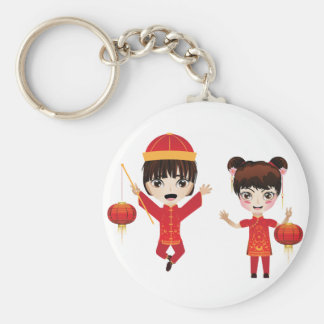 Chinese Boy and Girl Keychain