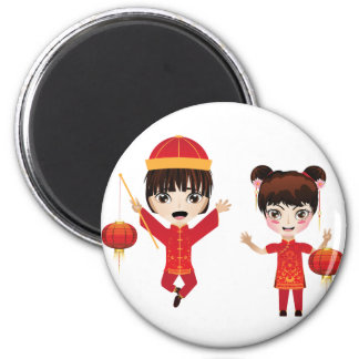 Chinese Boy and Girl Magnet