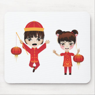 Chinese Boy and Girl Mouse Pad