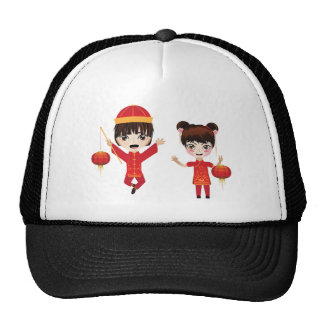 Chinese Boy and Girl Trucker Hat