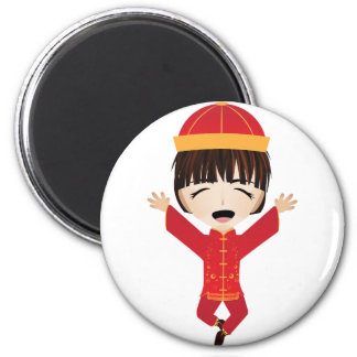 Chinese Boy Magnet