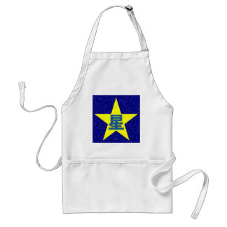 Chinese Bright Star Adult Apron