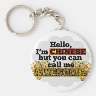 Chinese, but call me Awesome Basic Round Button Keychain