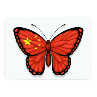 """Chinese Butterfly Flag 5"""" X 7"""" Invitation Card"""