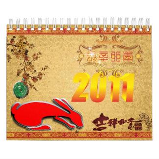 chinese calendar 2011 rabbit calendar